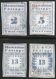 Hawaiian Missionaries rare stamps - a very valuable stamp